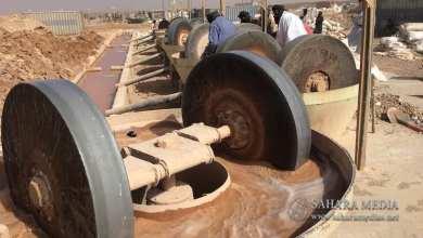 Photo of تحقيق.. عائدات ذهب السطح بموريتانيا تتجاوز 1,1 مليار أوقية
