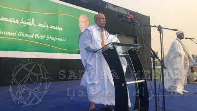 Photo of موريتانيا..غزواني يودع ملف ترشحه لدى المجلس الدستوري
