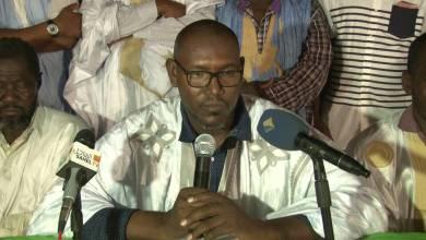 Photo of موريتانيا.. ولد الغزواني يلتقي زعيم المعارضة