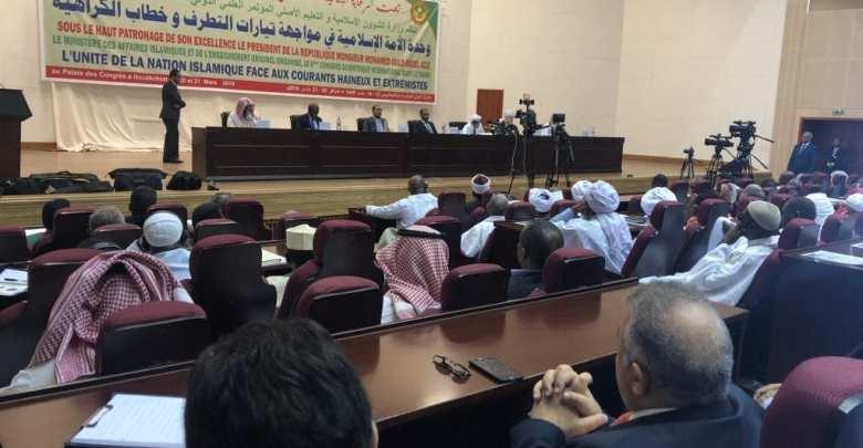 موريتانيا: مؤتمر دولي لمواجهة خطاب التطرف والكراهية