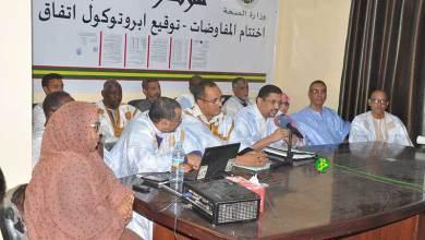 Photo of موريتانيا.. نقابة تدعو الحكومة لتلبة مطالب عمال الصحة