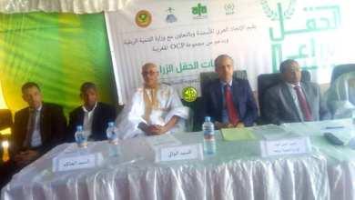 Photo of وزارة البيئة تطلق اليوم الحقلي الأول في موريتانيا