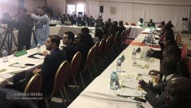 Photo of بنوك أفريقيا تناقش بنواكشوط تنظيم سوق تحويل الأموال
