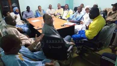 "Photo of موريتانيا.. ""سنيم"" توقع اتفاقا لتجنب إضراب عمالها"