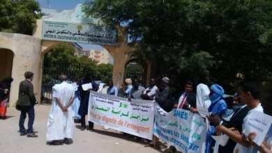 Photo of موريتانيا.. دعوة للتشاور بخصوص ترقية وتحويل الأساتذة