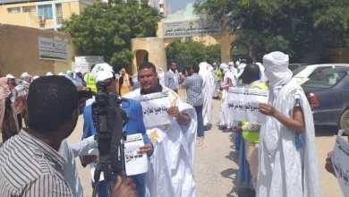 Photo of موريتانيا..نقابة تعليمية تهدد بمقاطعة الامتحانات النهائية