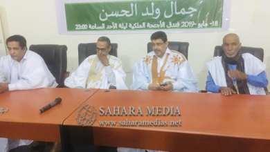 Photo of أدباء موريتانيا يحتفونبجمال ولد الحسن في ذكرى رحيله