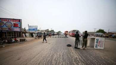 Photo of قتلى في هجوم جديد شمال شرقي نيجيريا