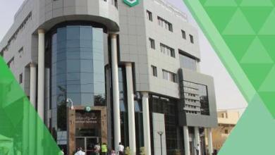 Photo of البنك الموريتاني للاستثمار ينفي تعيين مدير جديد