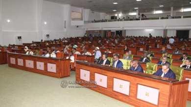 Photo of الخطوات القانونية لتشكيل لجنة التحقيق البرلمانية