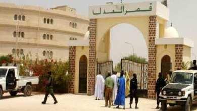 Photo of موريتانيا.. المصادقة على مشاريع لمكافحة تمويل الإرهاب