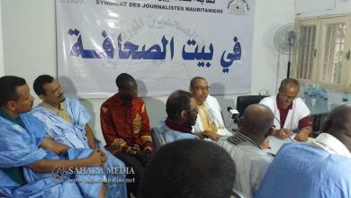 Photo of جلسة نقاشية حول إصلاح قطاع الصحافة في موريتانيا