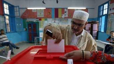 Photo of تونس.. الناخبون يصوتون لاختيار رئيس جديد