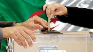 Photo of الجزائر ..انطلاق انتخابات رئاسية يرفضها الشارع