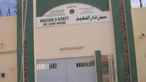 Photo of تهيئة سجن وسط موريتانيا للمحكوم عليهم بالإعدام