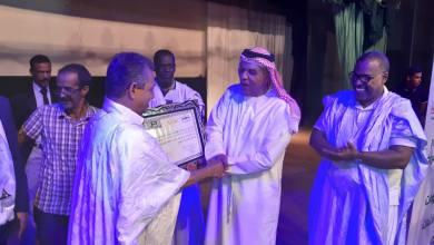 Photo of انطلاق النسخة الثانية من مهرجان المسرح الموريتاني