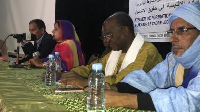 Photo of موريتانيا.. جمعية تنظم تكويناً في مجال حقوق الإنسان
