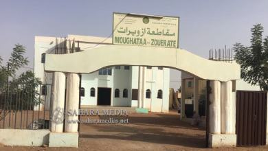 Photo of ازويرات.. اقتحام مكاتب المقاطعة والعبث بمحتوياتها