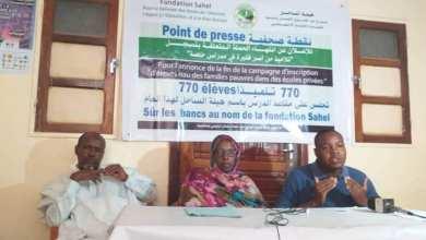 Photo of هيئة الساحل: تم تسجيل 770 تلميذا في مدارس خاصة