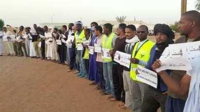 """Photo of العشرات من عمال """"سنيم"""" يحتجون رفضا لـ""""كنام"""""""
