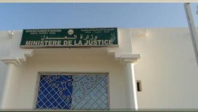 Photo of الهيئة الوطنية للموثقين الموريتانيين تنتخب مكتبا جديدا