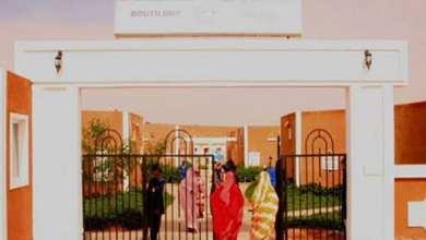Photo of وزير الصحة يزور «مستشفى حمد» في بوتلميت