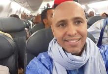 Photo of ولد الصلاحي يغادر موريتانيا.. وهذه وجهته