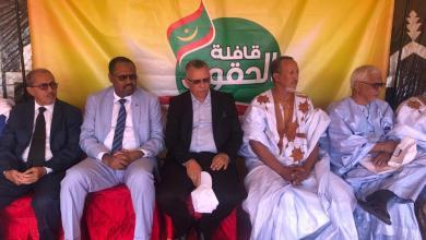 Photo of موريتانيا.. لجنة حقوق الإنسان تطلق قافلة حقوقية شرقي البلاد