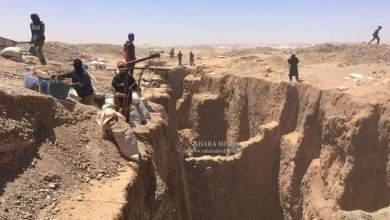 Photo of رخص جديدة للتنقيب عن الذهب شمالي موريتانيا
