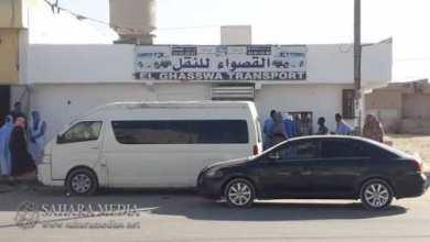 Photo of موريتانيا.. قرار يحدد سرعة باصات النقل