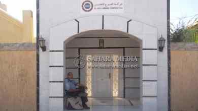 Photo of تعيين مدير عام جديد لشركة «العوج للتعدين»