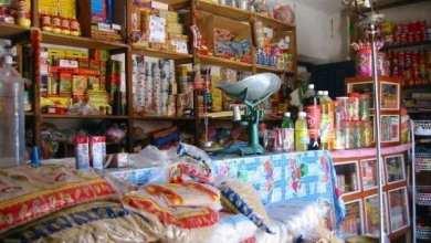 Photo of حماية المستهلك: 638 مخالفة في الأسواق خلال شهر مايو