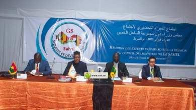 Photo of موريتانيا.. انطلاق الاجتماع المحضر لمجلس وزراء دول G5