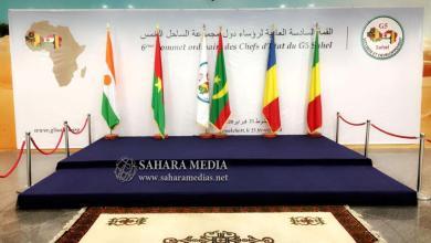 Photo of الأمن والإقتصاد أبرز ملفات قمة الساحل بنواكشوط