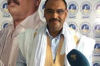 Photo of موريتانيا.. تعيين مفتش عام للدولة