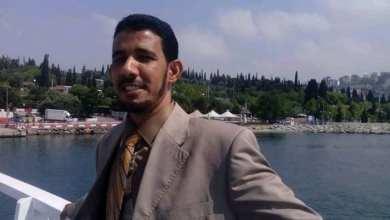 Photo of تعيين مدير للإعلام والنشر في وزارة الشؤون الإسلامية