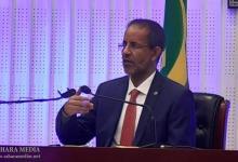Photo of موريتانيا.. الحكومة تدرس تعديل سن التقاعد