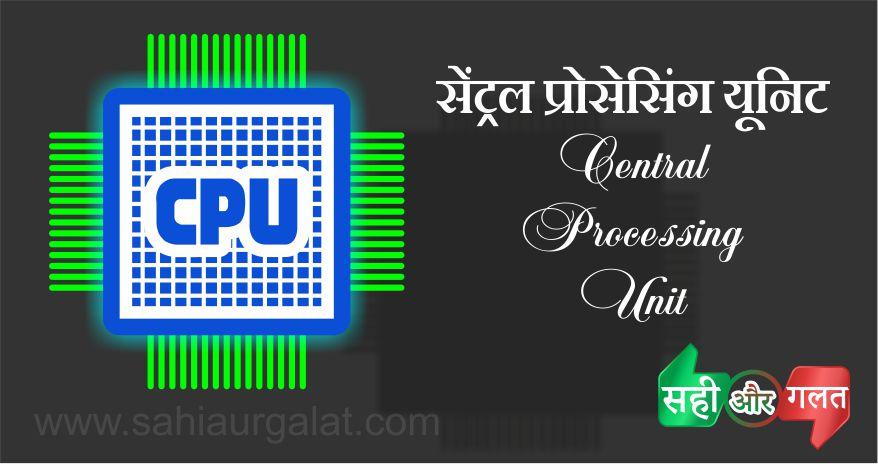 CPU photo