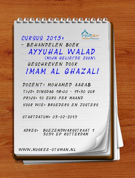 Mohammed Aarab lessen
