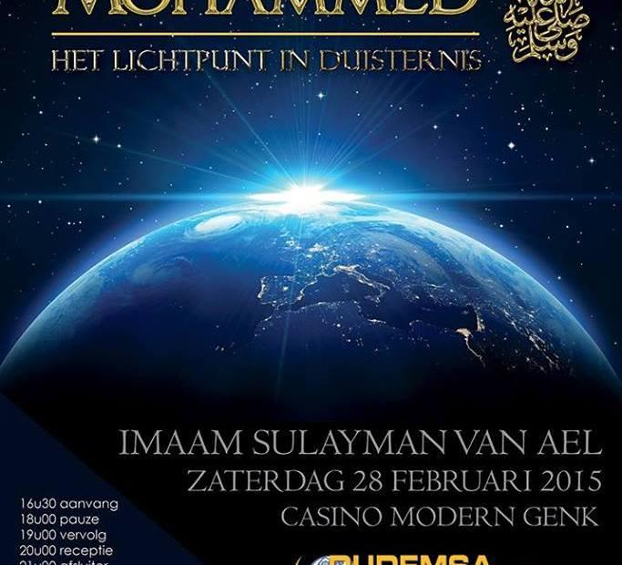 Sulayman van Ael Profeet Mohammed vzmh- het licht in de duisternis