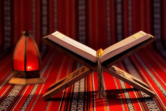 Ramadan Programma en Advies