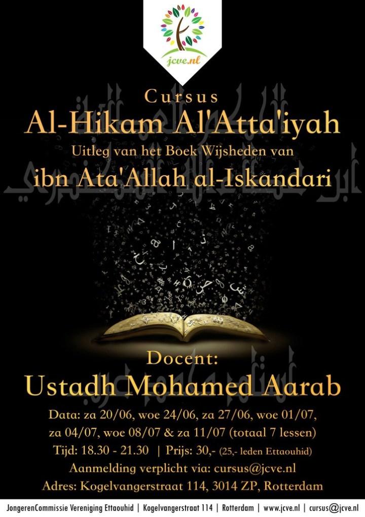 Ustadh Mohammed Aarab al Hikam