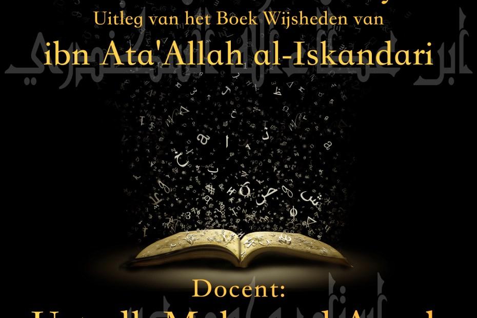 Kitab al Hikam ibn Ataillah Shaykh Mohammed Aarab