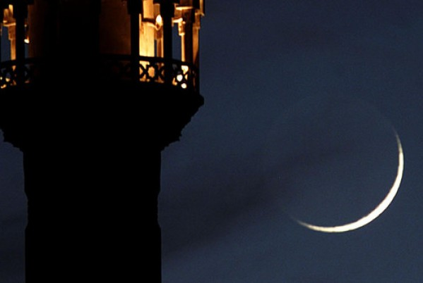 Muharram Islamisch jaar hidjri