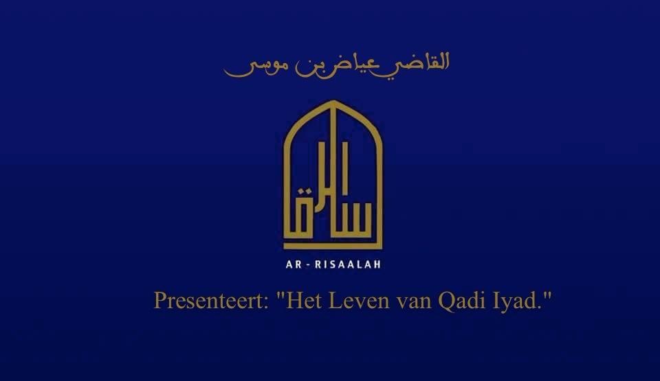 Maliki Qadi Iyad Het leven van