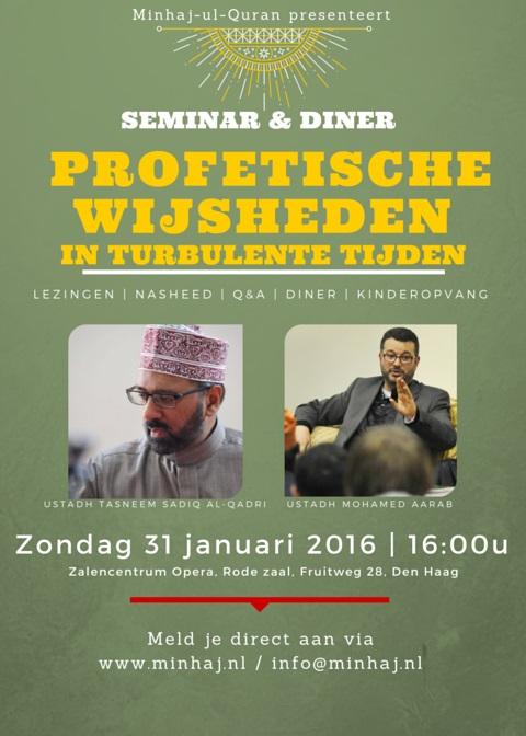 Tasneem Sadiq al-Qadri en Ustadh Mohammed Aarab Profetische Wijsheden