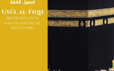 Usul al-Fiqh – Deel 1: De Primaire Bronnen van de Islamitische Wetgeving