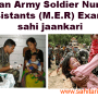 Indian Army Soldier Nursing Assistants (M.E.R) Exam ki sahi jaankari