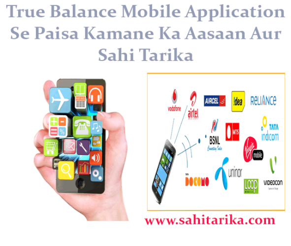 True Balance Mobile Application Se Paisa Kamane Ka Aasaan Aur Sahi Tarika