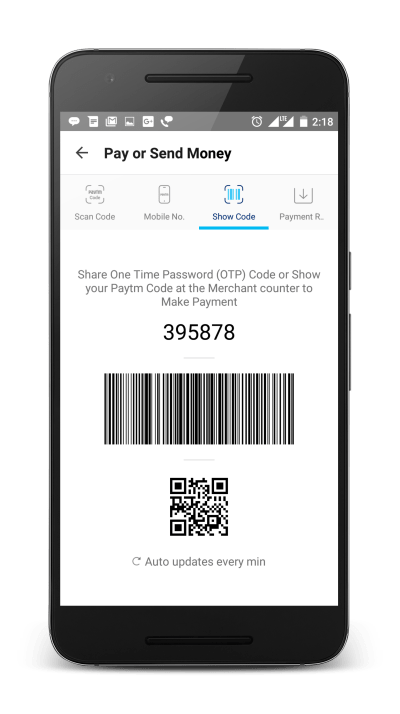 Paytm barcode scan
